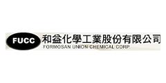 3-4和益化學工業股份有限公司