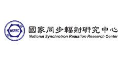 2-6國家同步輻射研究中心
